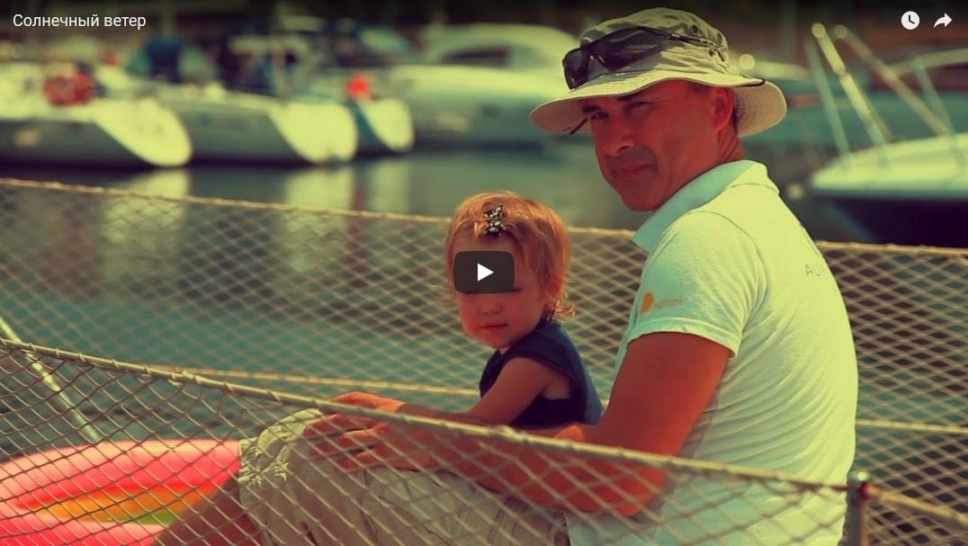 Видео «Дневной тур на яхте «Palau»